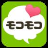 「モコモコ」出会い系アプリ評価、口コミを徹底調査