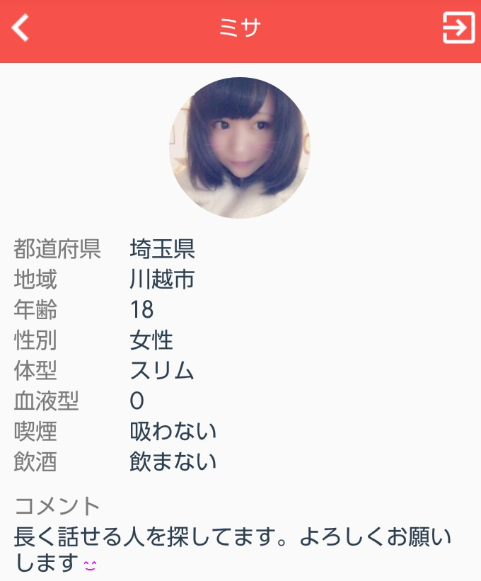 post meのサクラ2