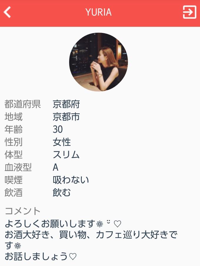 post meのサクラ3