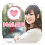 「MALINE」出会いアプリ~口コミ評判&サクラ調査