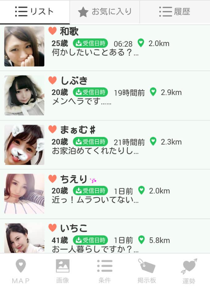 Moreのサクラ2