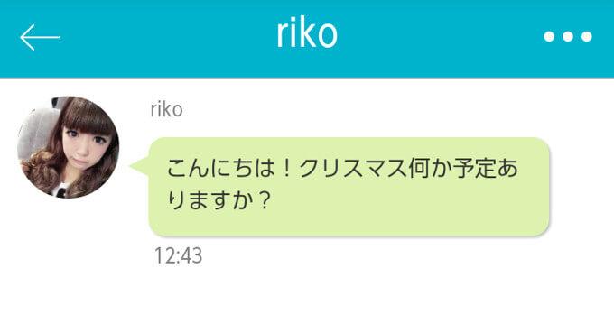 ジーノのりこ2