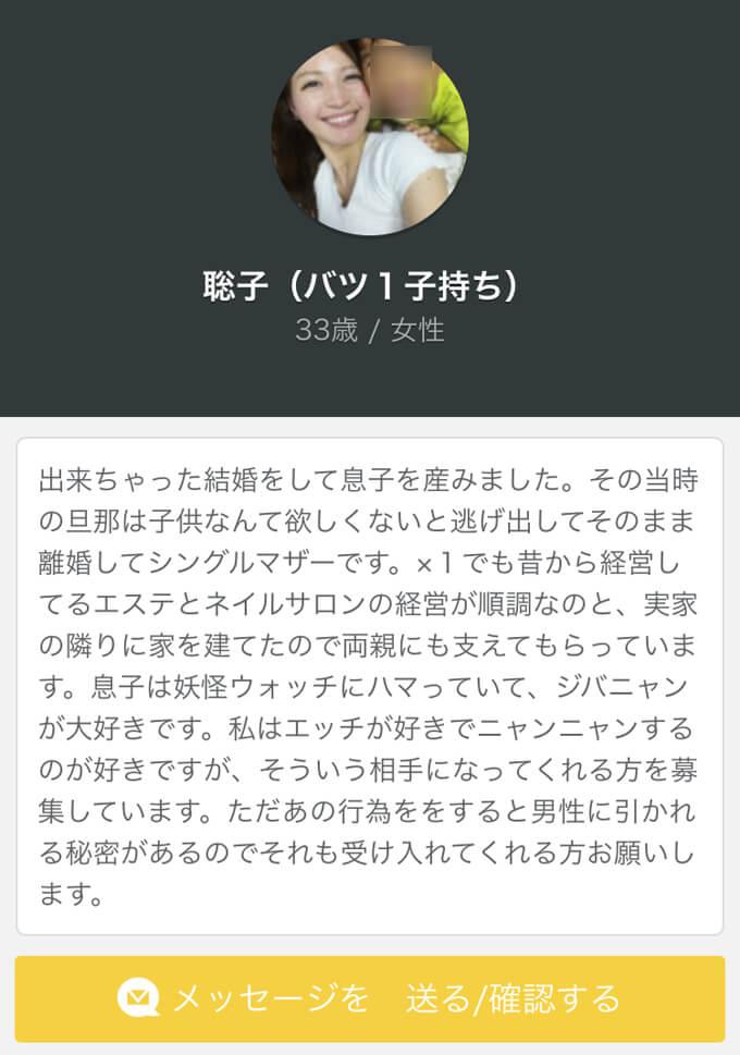Hello(ハロー)の×1