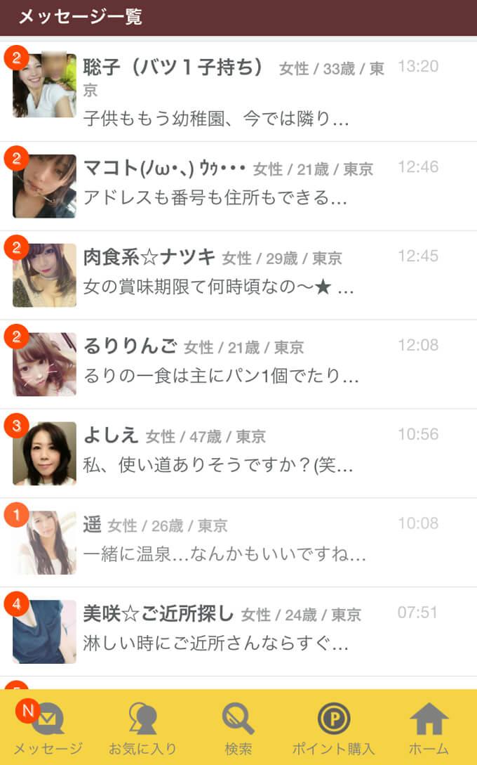 Hello(ハロー)のサクラ2