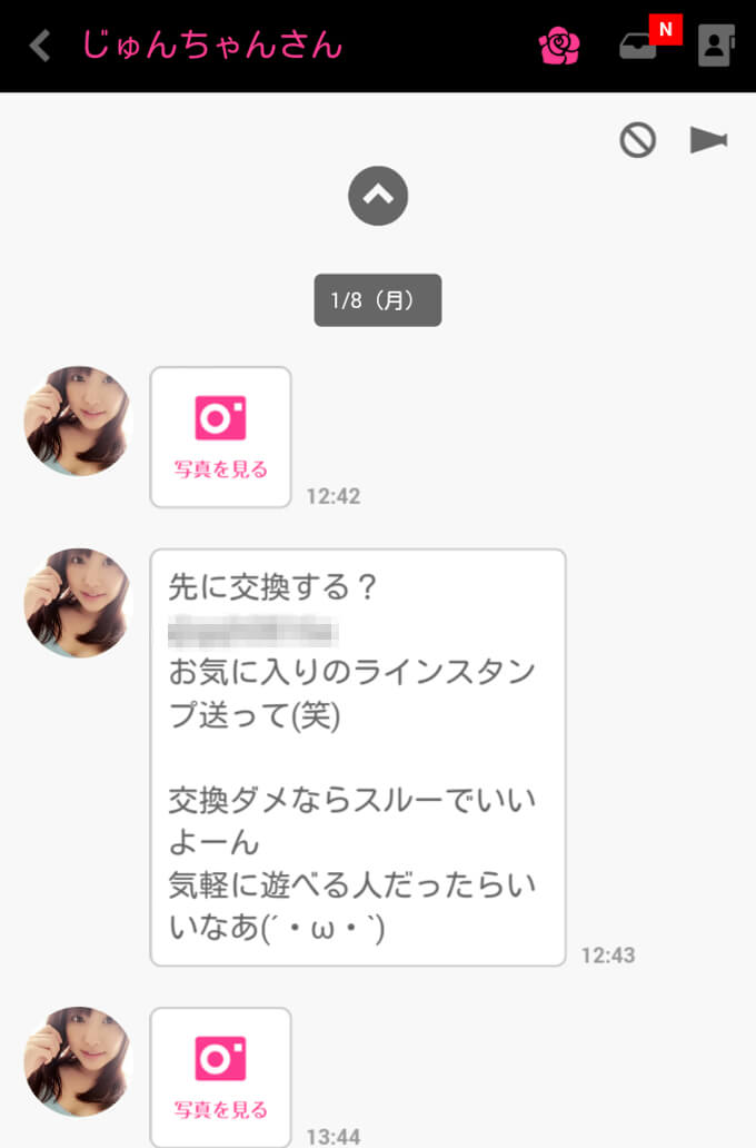 MITAME(見た目)のじゅん3