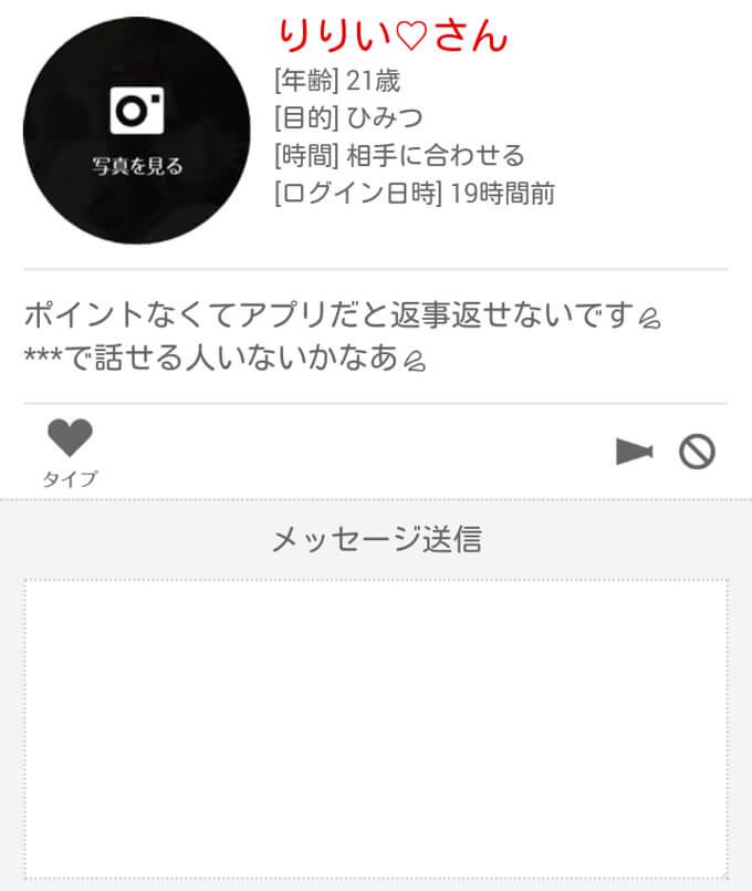 MITAME(見た目)のりり1