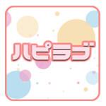 「ハピラブ」出会いアプリ評価~口コミ評判・サクラは?