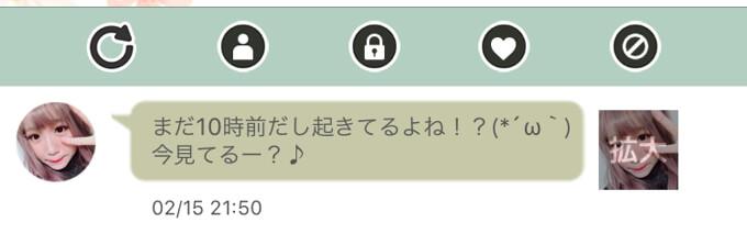KOKUREのyun3