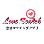 Love Search(ラブサーチ)のアイコン