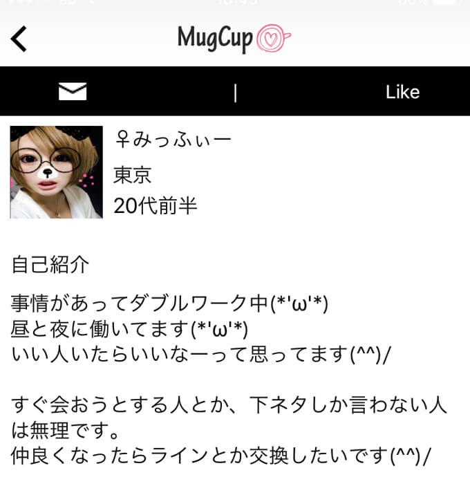 mugcupのみっふぃ