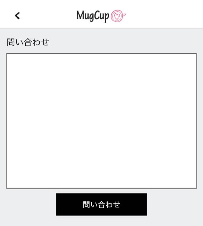mugcupの運営