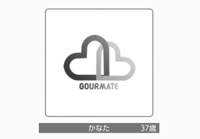GOURMATE(グルメメイト)のプロフ