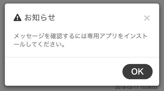出会いのあそぼ~のDL