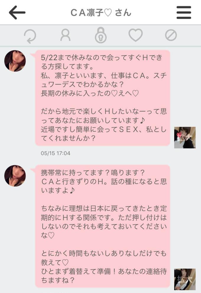 an×2(アンジー)のCA2