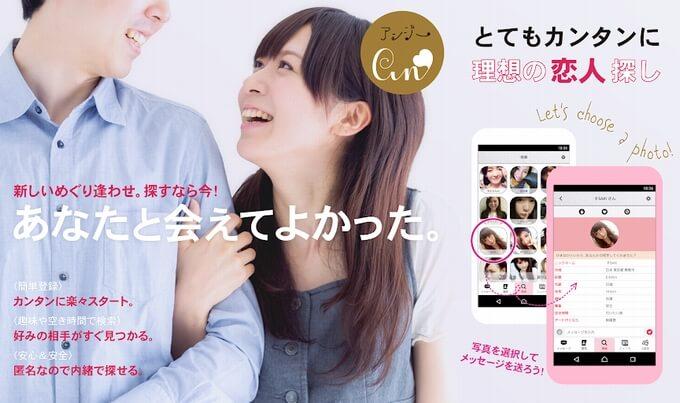 an×2(アンジー)のTOP