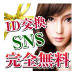 LOVE恋人SNSのアイコン