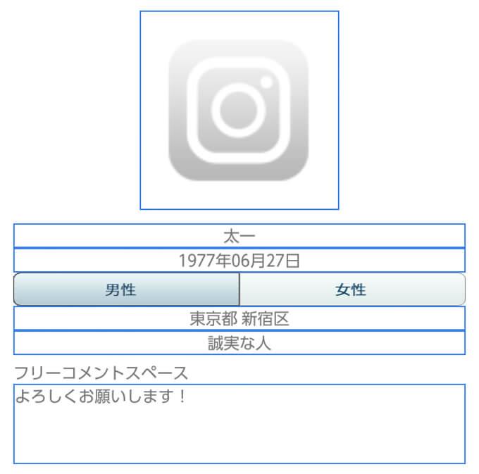 SEARCH(サーチ)の登録