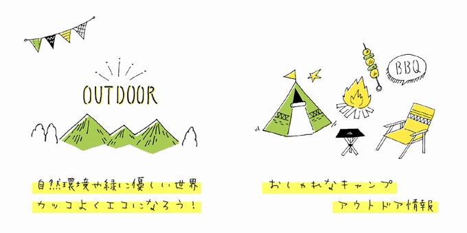 翠(midori)のTOP