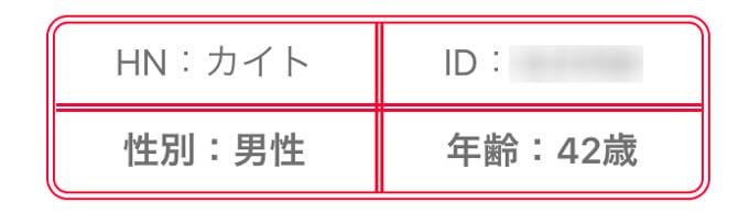 無料ID交換出会いのプロフ