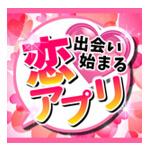 恋アプリのアイコン