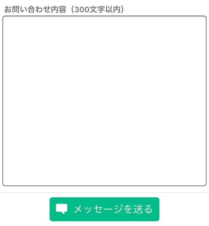 友恋id掲示板の運営