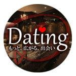 Dating(デイティング)のアイコン
