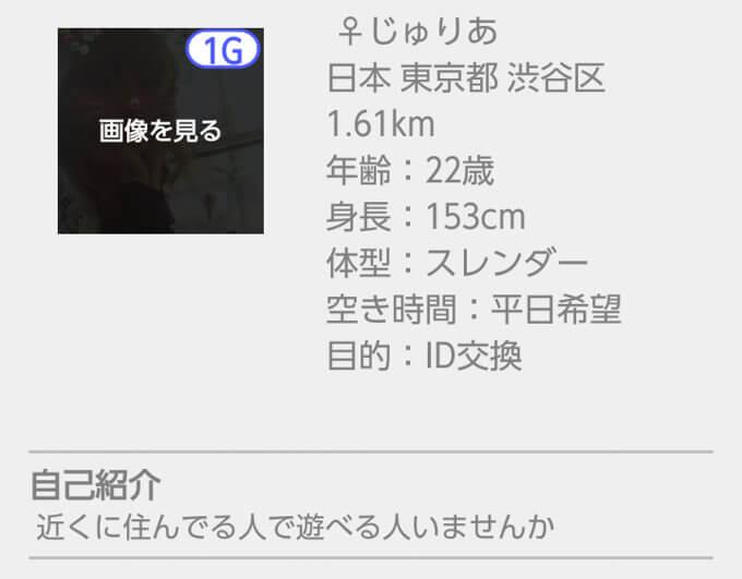 Kit(キット)のじゅりあ2