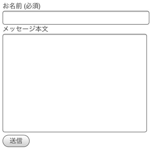 即会いID交換掲示板の運営