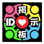 「即会いトーク」出会いアプリ評価/評判・口コミ・サクラは?