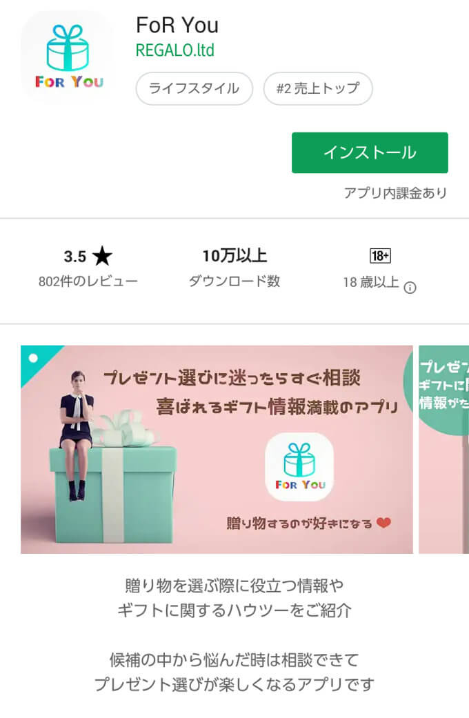 ID掲示板のFoR You