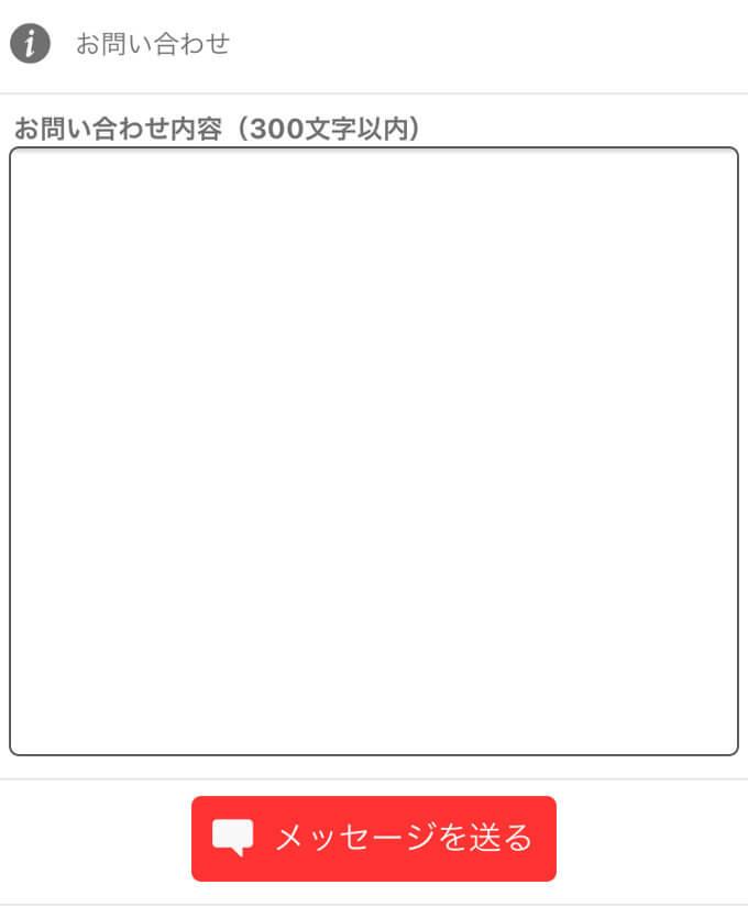 恋活アプリde恋活トークの運営