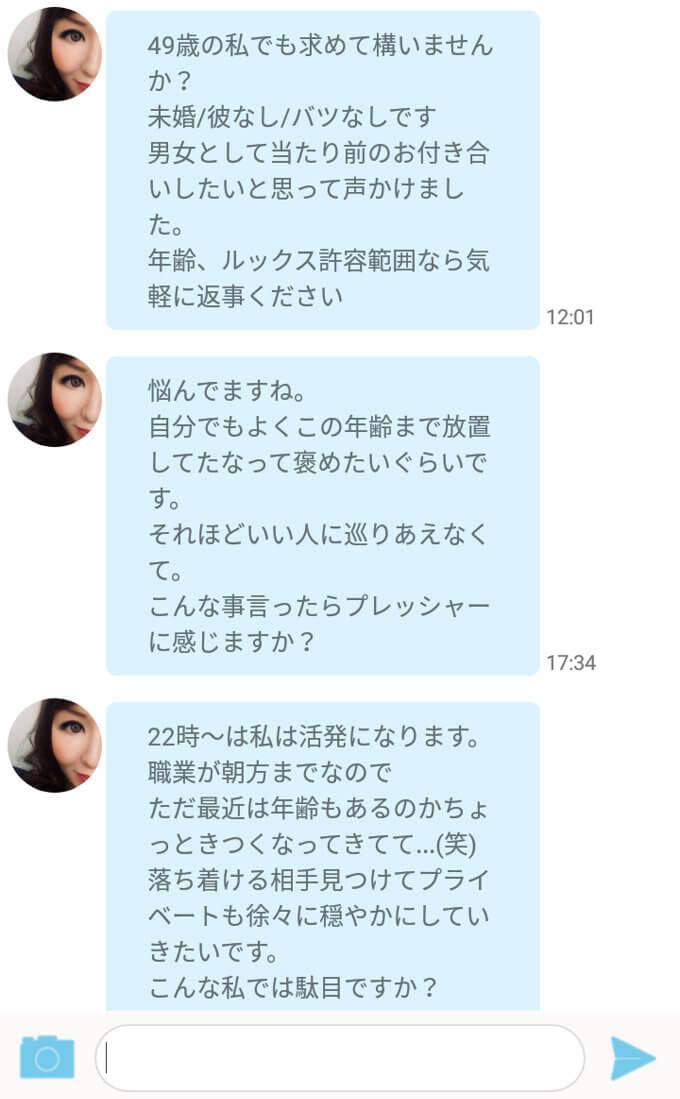 naruru(ナルル)ゆき2
