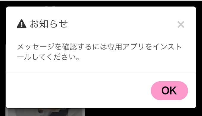 麻衣子(マイコ)のまいこ2