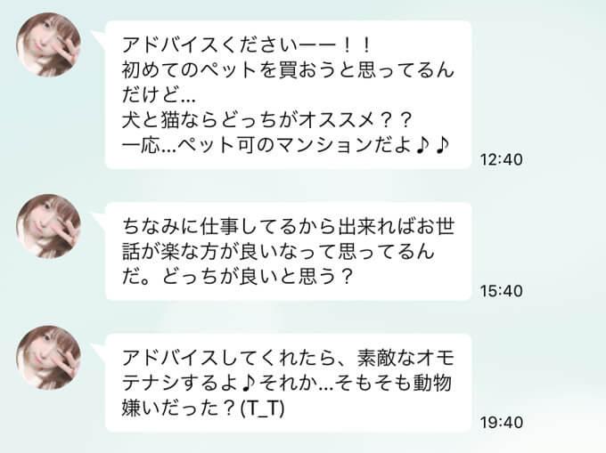 ぷるぷるのARISA2