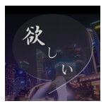 「欲しい」出会いアプリ評価・評判~口コミ・サクラを調査