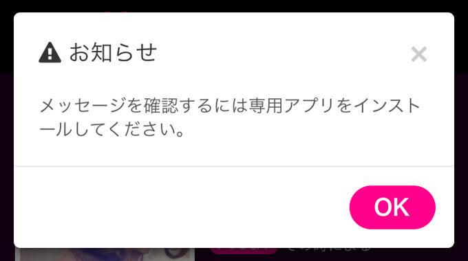熟年出会いの渚2