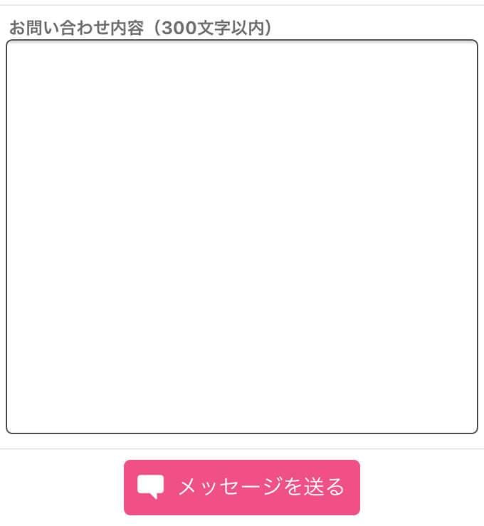 恋人id chatの運営