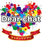 Dearchatのアイコン