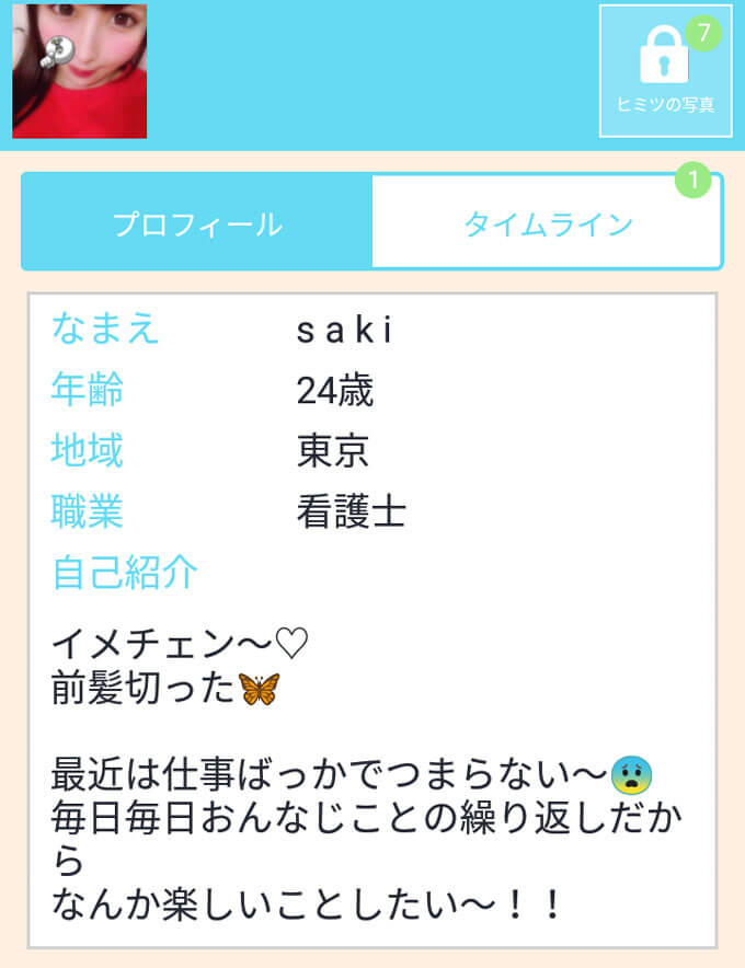 OASISのサクラ②