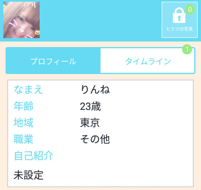 OASISのサクラ①