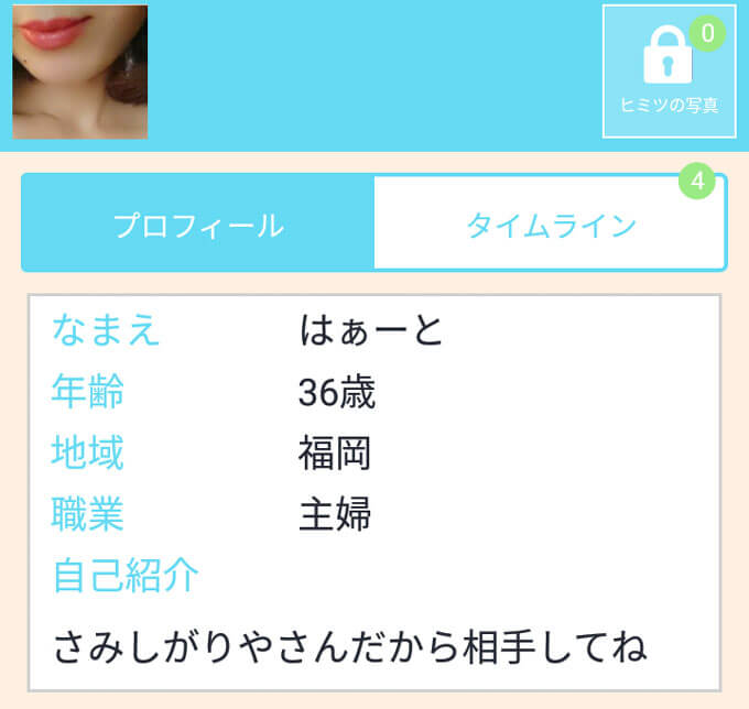 OASISのサクラ③