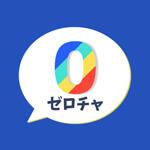 「ゼロチャ」出会いアプリ評価/評判・口コミ・サクラ調査