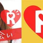 「恋愛スイッチ」出会いアプリ評価・評判~口コミ・サクラを調査