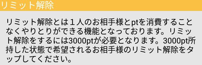 TALTの料金③