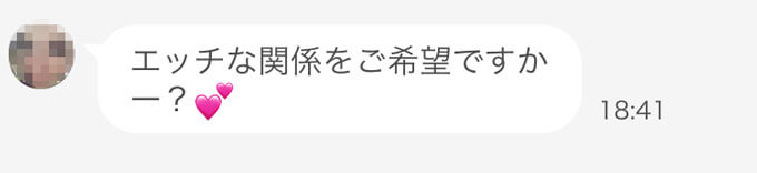 Aizuのチャットレディー②チャット