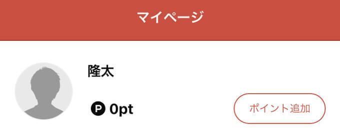Aizuのプロフィール
