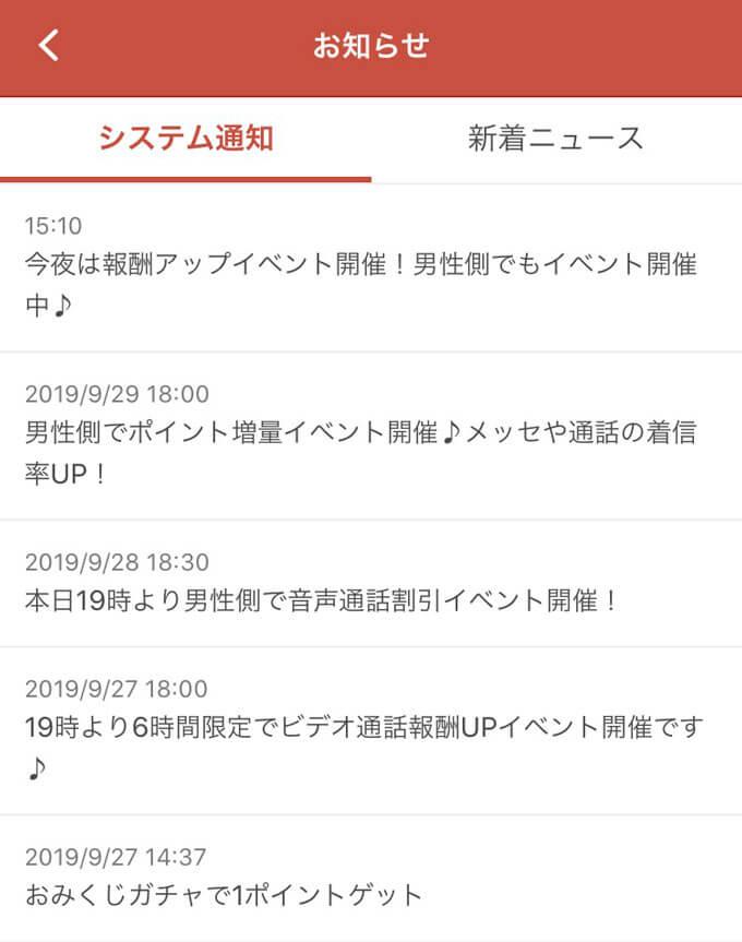 Aizuの女性メニュー