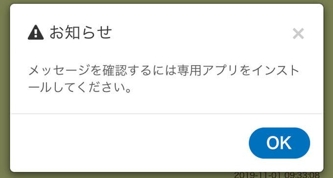 24出会いのお知らせ1