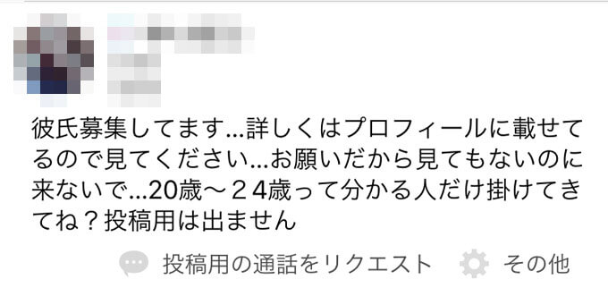 Koetomoの会員