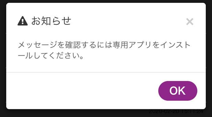 五十路出会いのお知らせ1